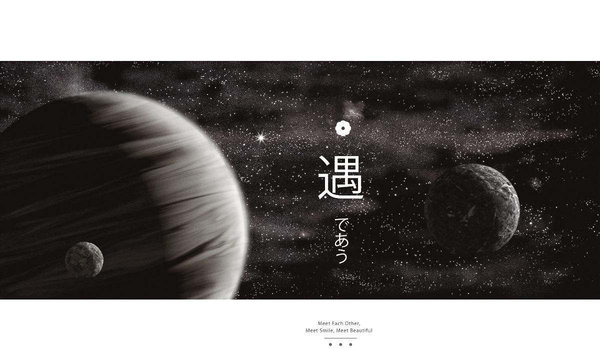 青島餐飲設計 日式餐飲設計