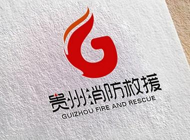 贵州消防救援总队,贵州标志设计,贵州VI设计,贵州大典创意设计