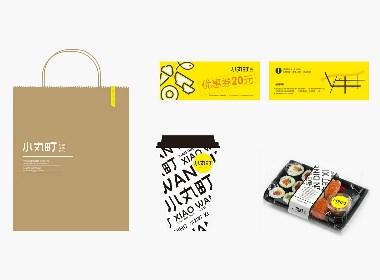 小丸町寿司品牌全案策划设计-巴顿品牌策略设计公司