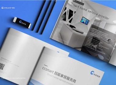熙溪智能家居VI设计·智能科技