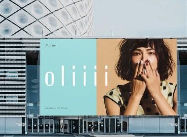 OLIIII奥丽黎莉美甲品牌设计-巴顿品牌策略设计公司