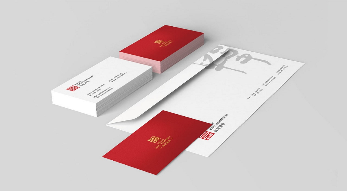文旅公司品牌形象解决方案 | 传统文化与当代设计完美融合