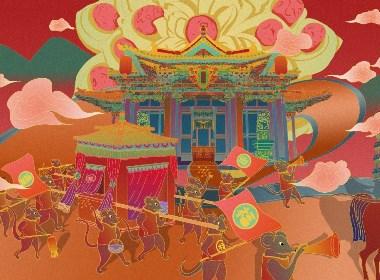 新中国风插画——《老鼠嫁女》