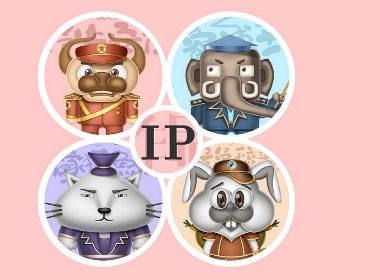 吉祥物设计 /IP设计/卡通形象设计/形象设计/企业个人logo设计/文创