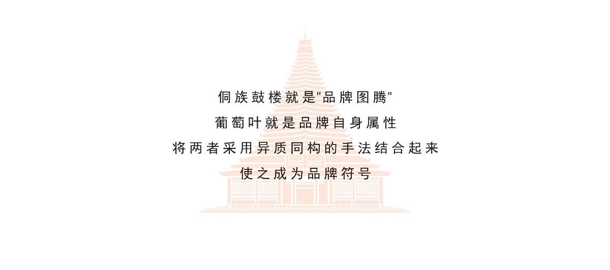 古一设计为贵州仙女红酒业提供:红酒logo设计还有红酒酒标设计以及红酒礼盒设计