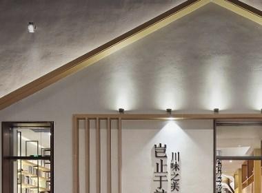 """椰子鸡餐饮设计 主题餐厅设计 """"榕意"""""""