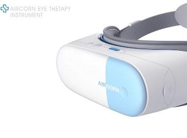 哈士奇设计 - 眼部中频治疗仪