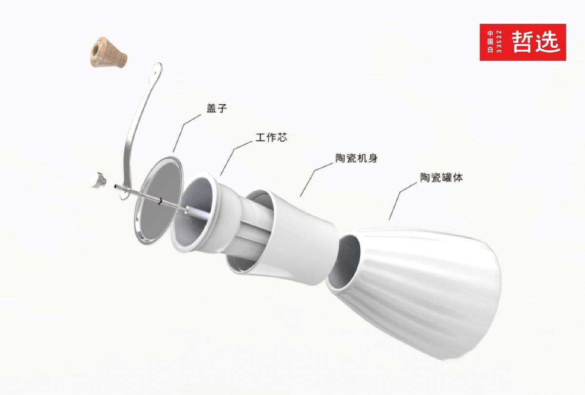 【中国白·哲选】手磨咖啡机 陶瓷新产品 创新设计