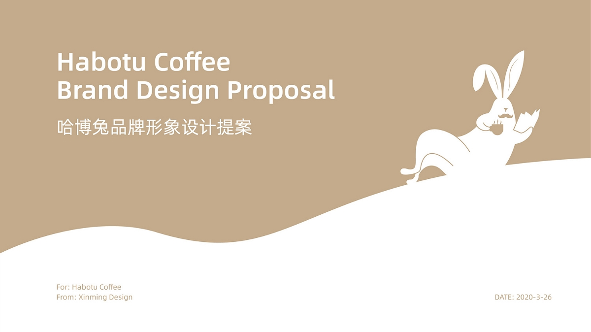 咖啡品牌VI设计 by 心铭舍