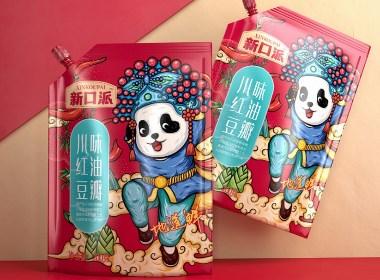 新口派川味红油豆瓣—徐桂亮品牌设计