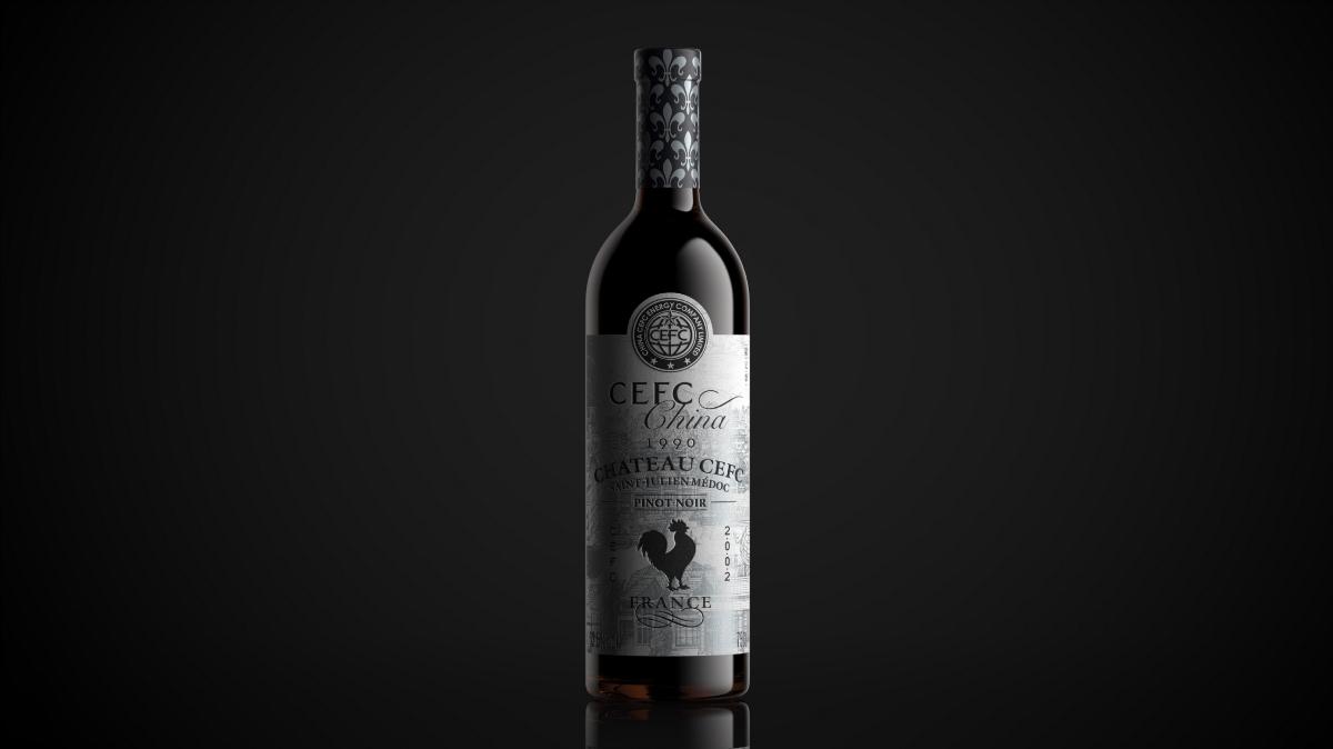 喜鹊首发 | 做一瓶有故事的红酒,绝美品质一眼就醉了……