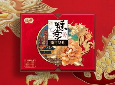 糕客月饼礼盒系列包装设计