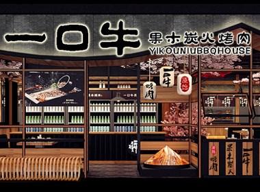 郑州特殊主题餐厅设计装修 主题餐厅烤肉店设计方案