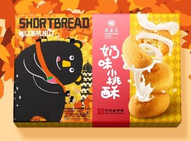 乾生元奶味小桃酥包装设计苏式桃酥包装设计方案
