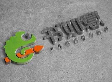 在线书法教育logo设计