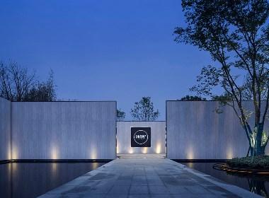 宜兴海伦湾销售中心 | EHOO易虎设计