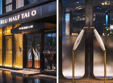 """450㎡广州""""半海大澳""""轻奢海鲜火锅餐厅设计--欧模设计圈"""
