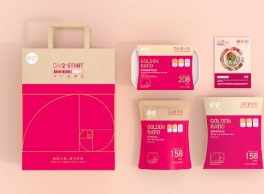 """餐饮品牌包装设计—— 从一日三""""餐"""",遇见更好的自己!"""