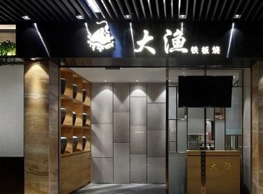 """餐厅设计 401㎡日式铁板烧空间:大渔,刀光下的""""慢食""""之旅"""