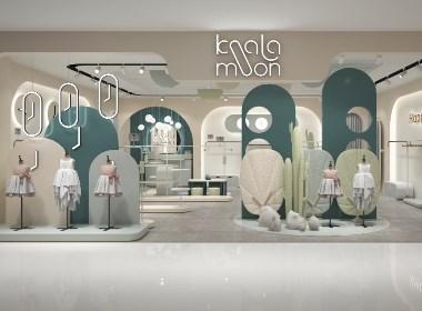 koala&moon童裝品牌整體形象設計