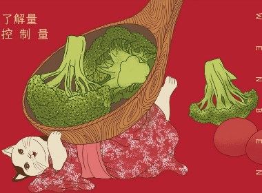 日式食品品牌VI设计