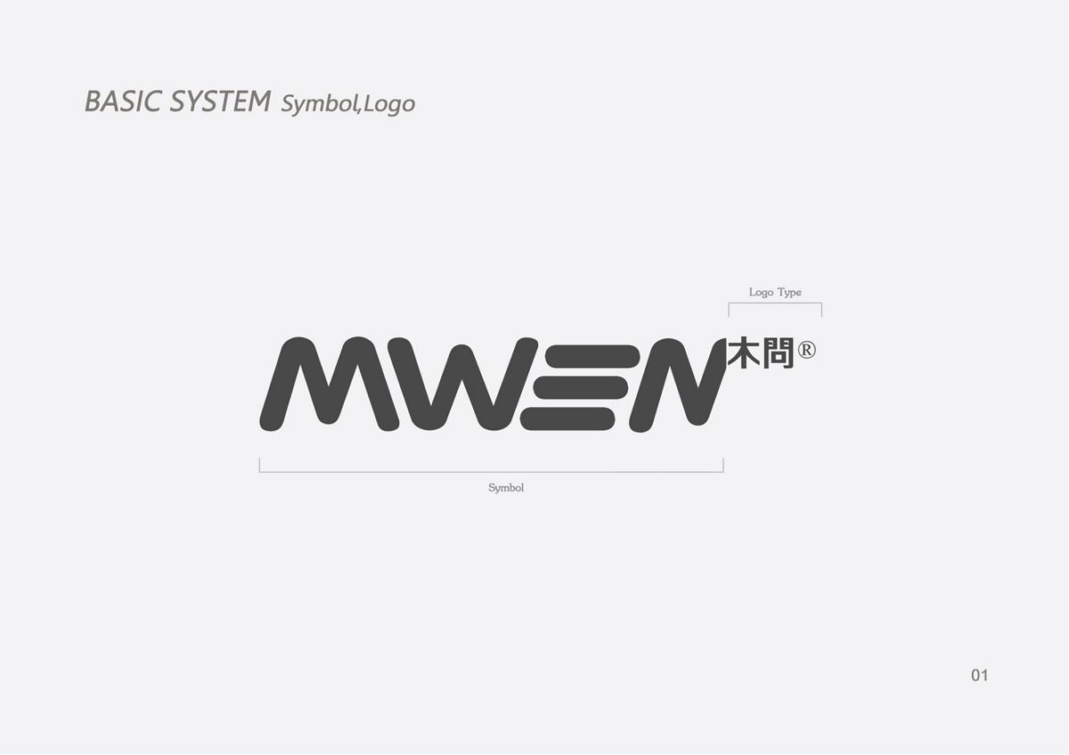 家具定制店logo设计作品