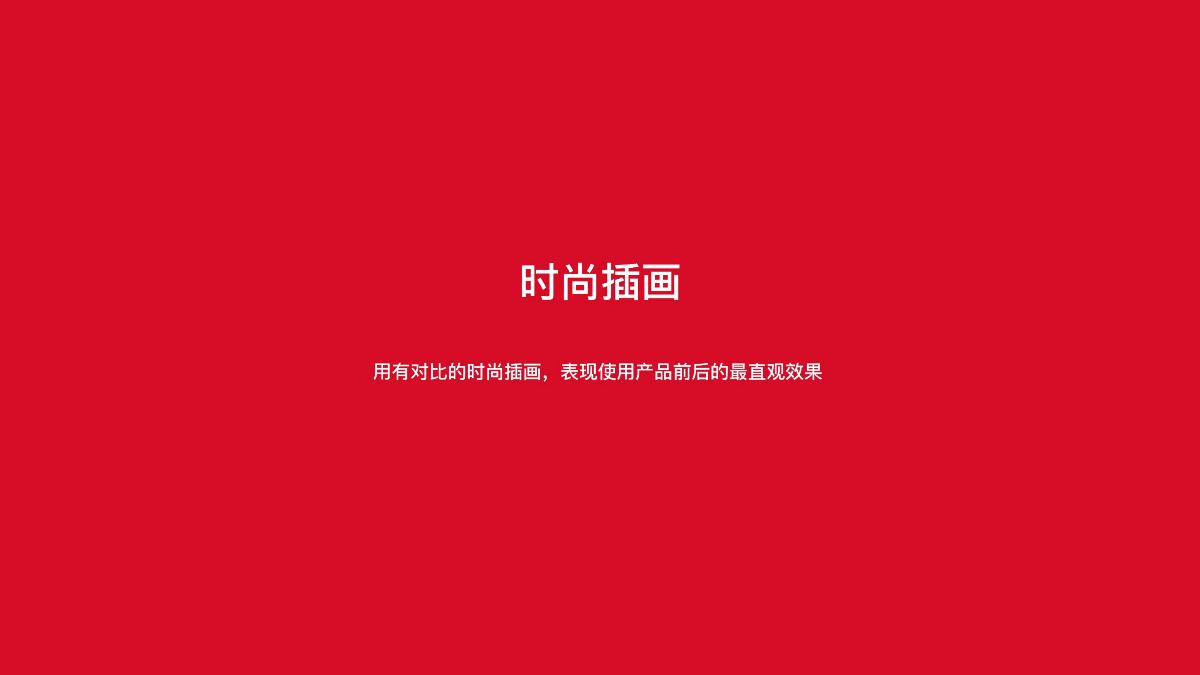 欧莱雅刻度精华PR礼盒