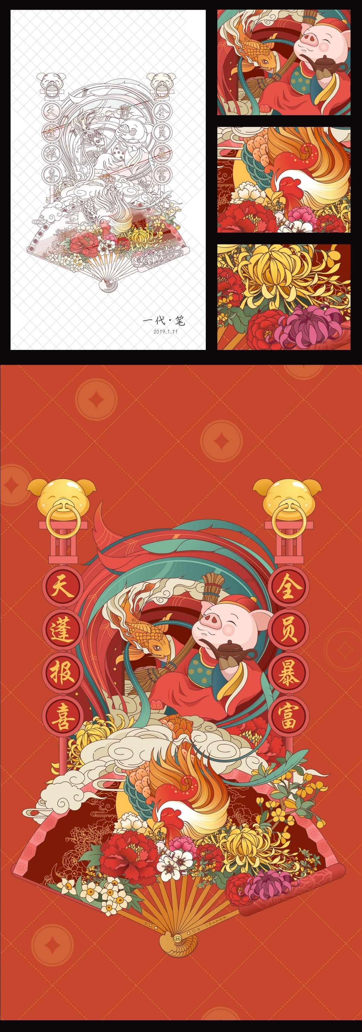 潮新春丨过年的文化原来这样有趣!