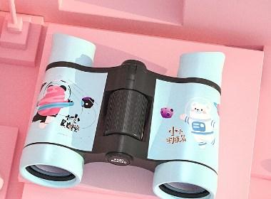 兒童望遠鏡/動畫視頻/三維宣傳片/C4D欄目包裝/電商設計/產品渲染視頻
