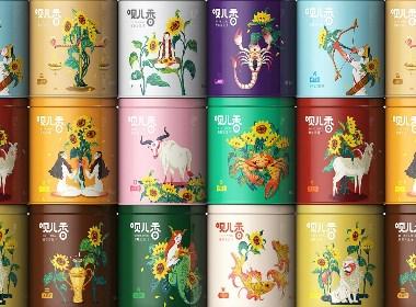:创意星座瓜子品牌包装设计
