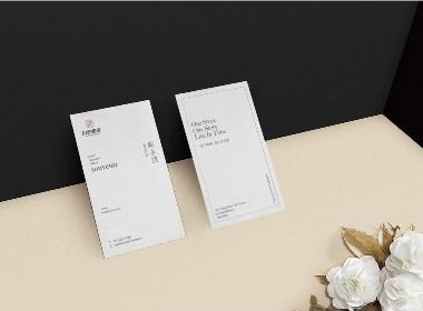 初芙酒店|品牌形象设计