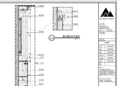 大型工装施工图 电气图绘制