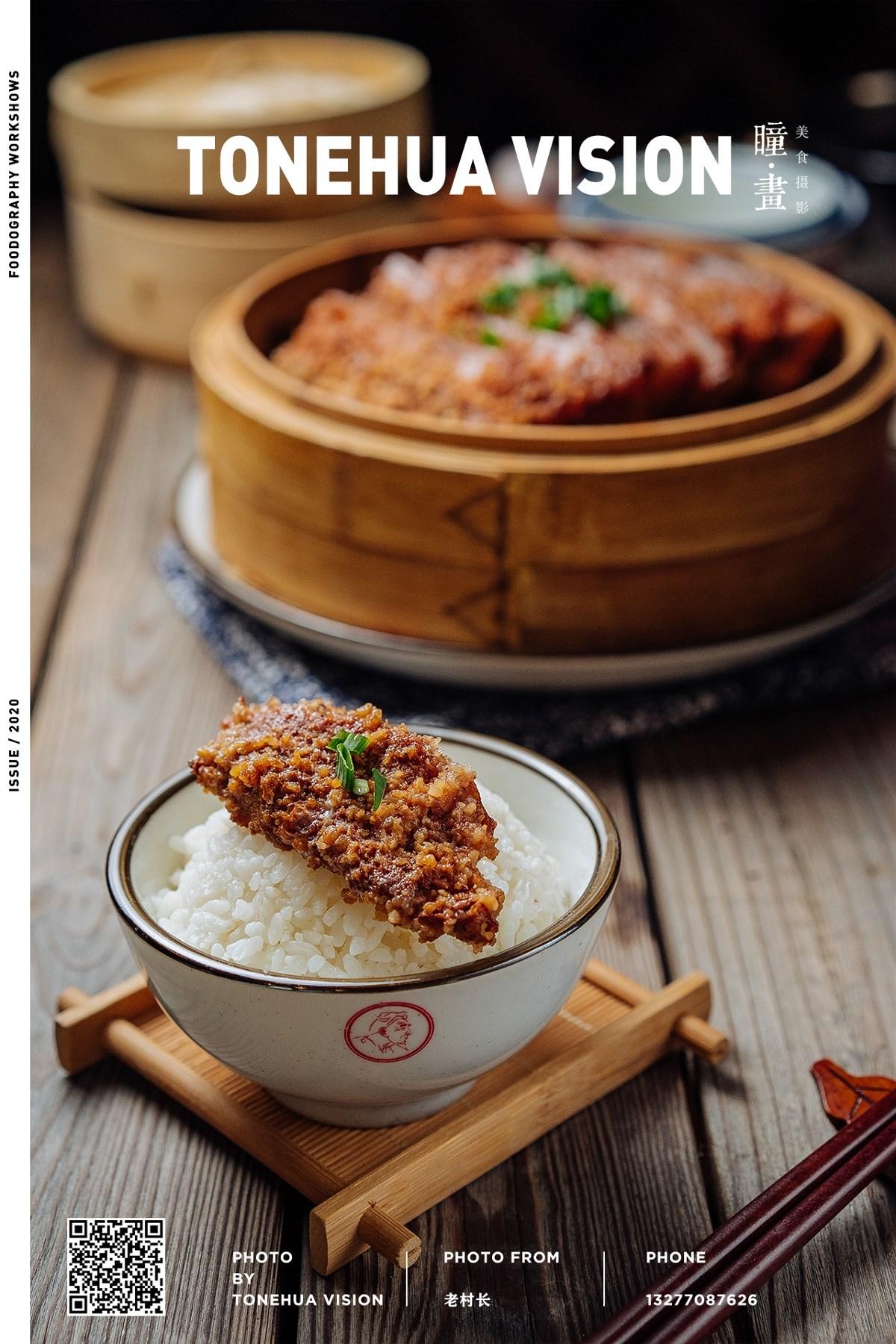 武汉美食摄影 食品拍摄 外卖_菜单_摄影  瞳画视觉美食摄影工作室