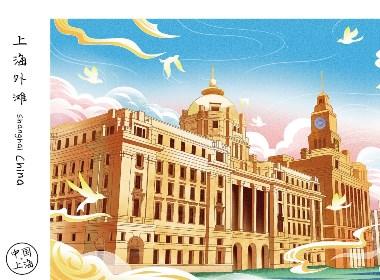 中国景点中国风插画