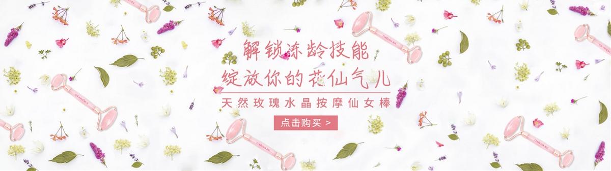 原创化妆品类banner设计海报