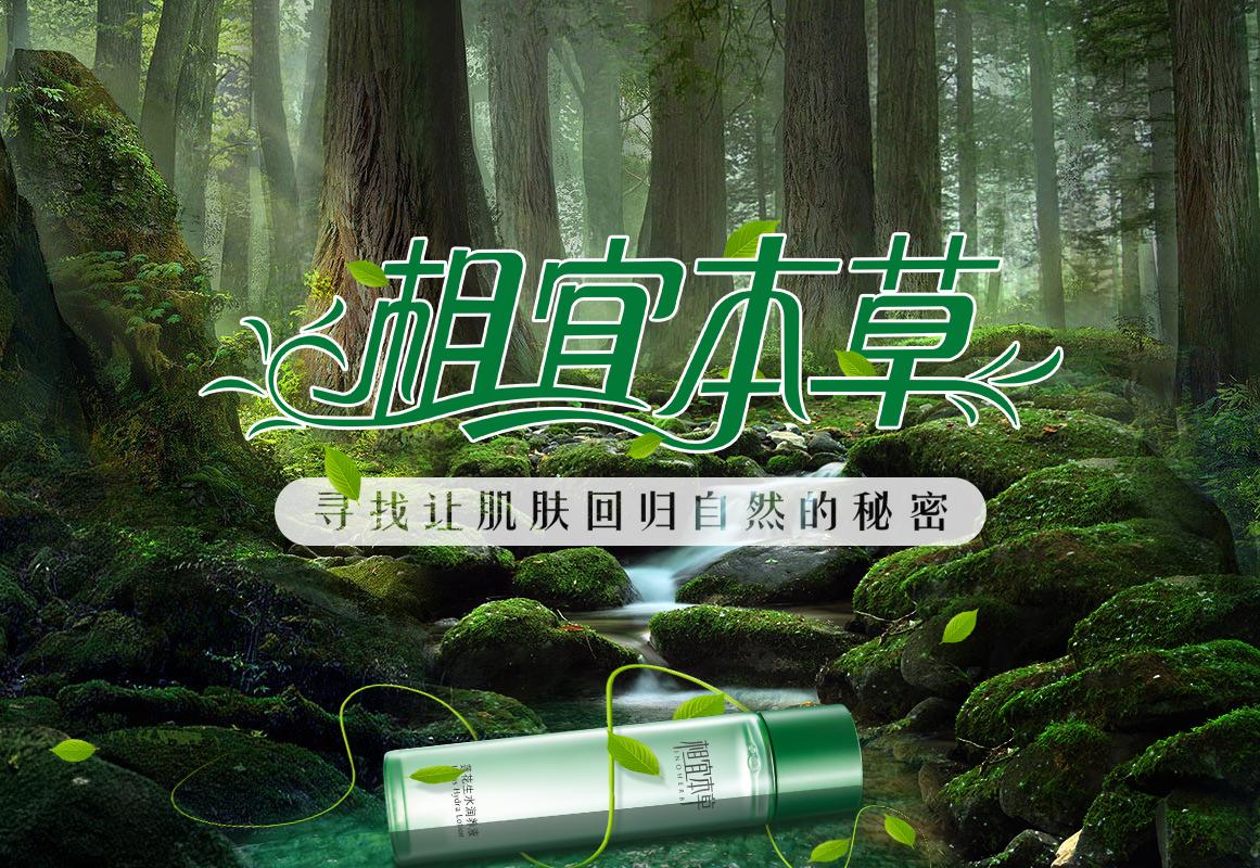 合成banner
