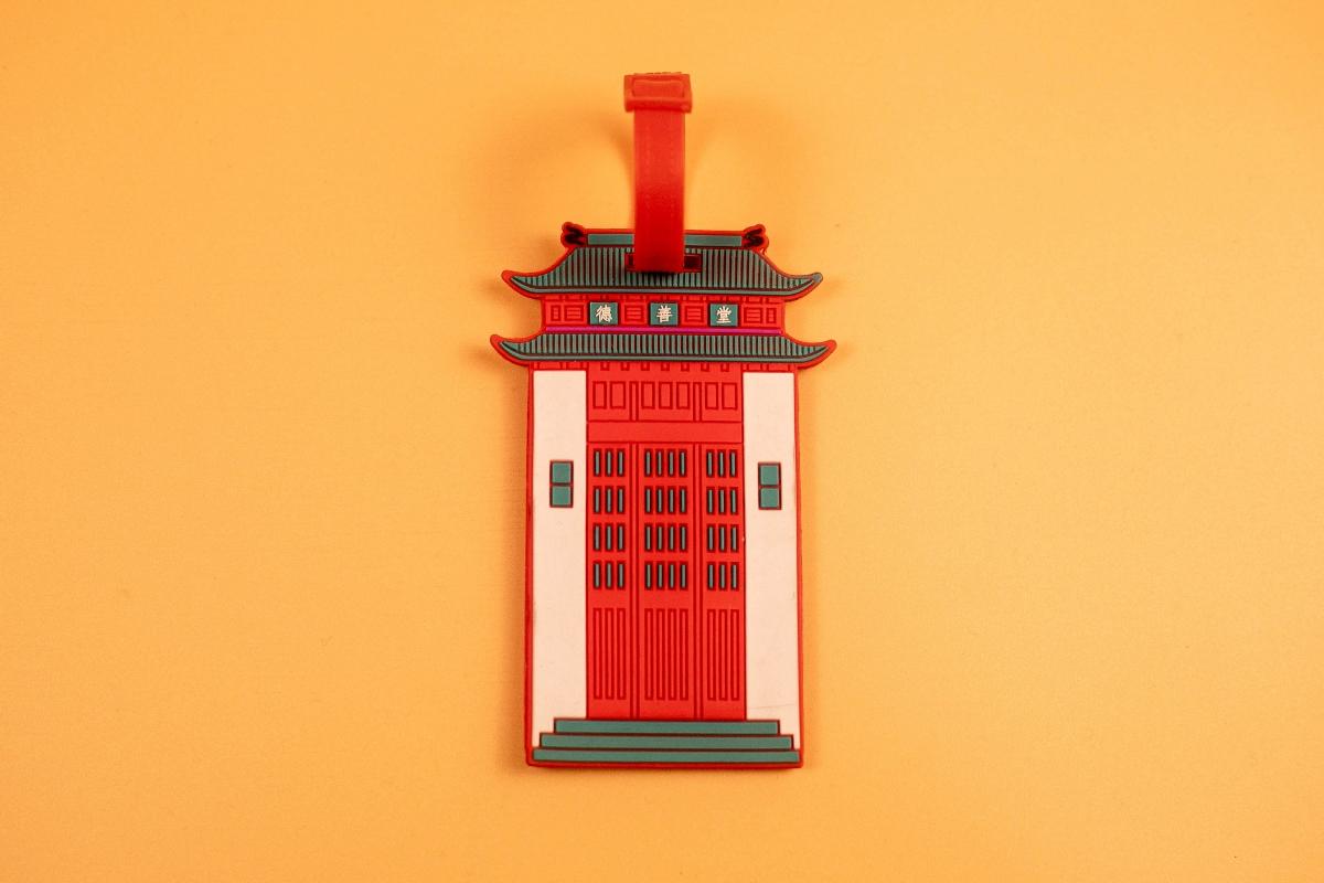 上海骐设计工作室 | 秀兰文化园 | 文创行李牌