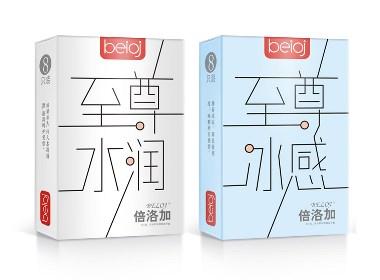 包装设计×安全套(尽情释放洪荒之力)×火麒麟品牌