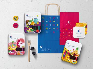 糖果品牌包装设计