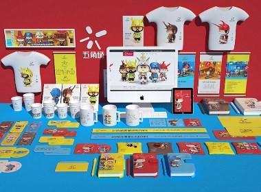 吉祥物設計/IP設計/卡通形象設計/卡通IP設計/卡通logo設計/文創ip設計/品牌商業超級IP