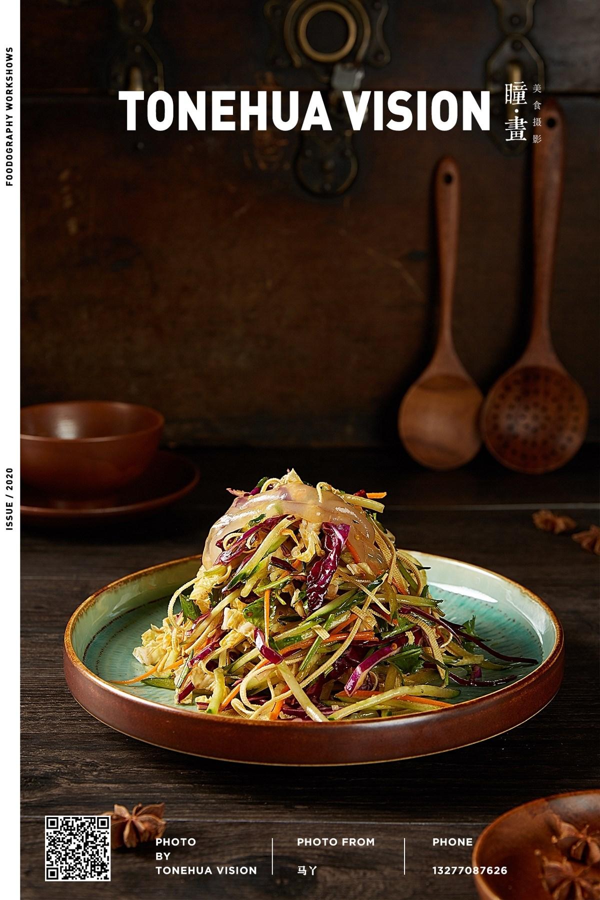 武汉专业美食摄影|菜品菜单拍摄|火锅烧烤拍摄|瞳画视觉美食摄影工作室