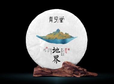 茶叶包装冰岛五寨—意形社