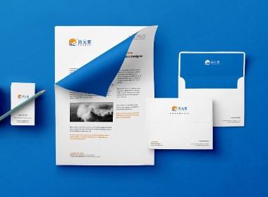 青岛海元素品牌LOGO+包装设计-悟杰品牌视觉设计