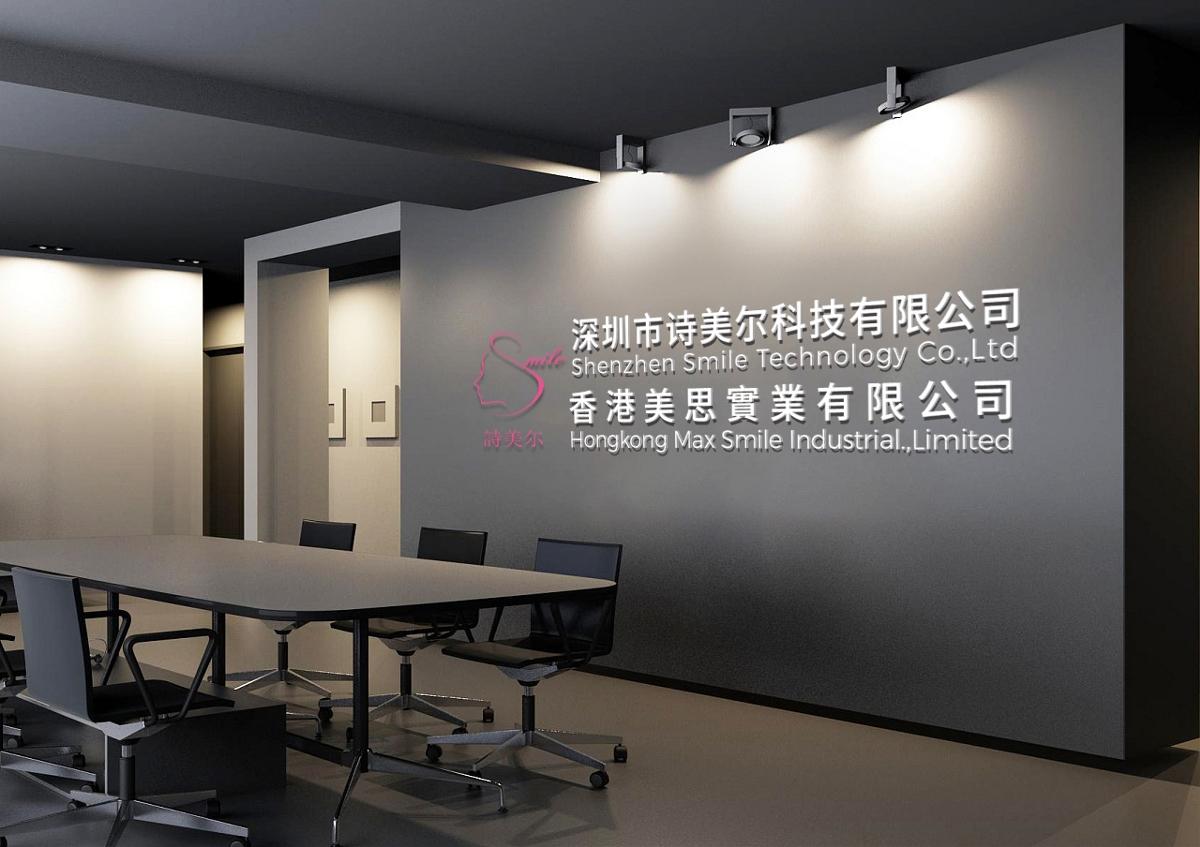 企业logo前台设计
