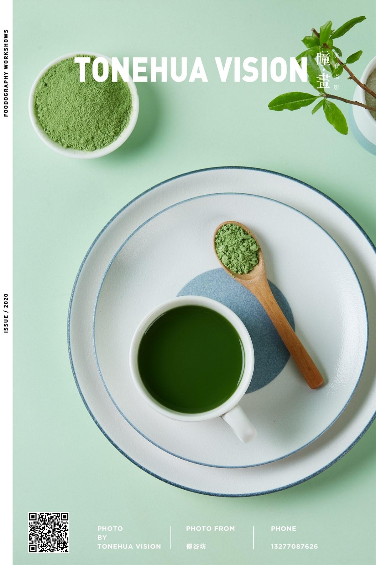 武汉菜品菜单拍摄|电商产品拍摄| 瞳画视觉美食摄影工作室