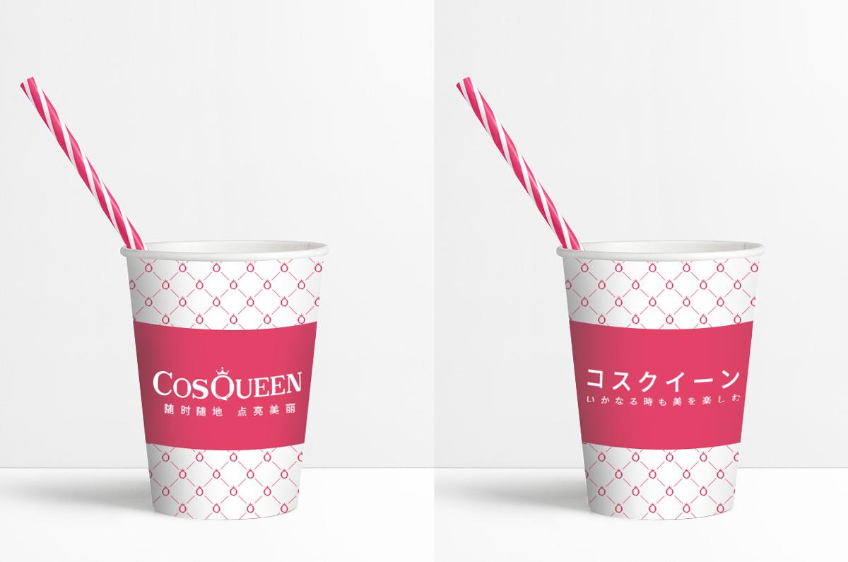 办公用品 纸杯设计
