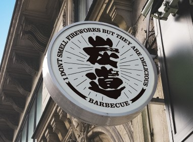 【LOGO巨匠作品】餐饮行业logo设计