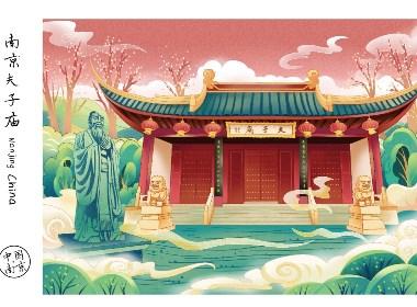中国旅游景区插画分享