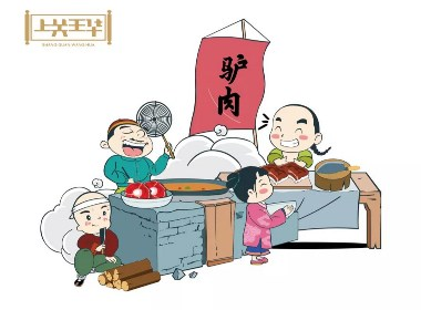 天得利项目案例|上关王华焖煮驴肉包装设计