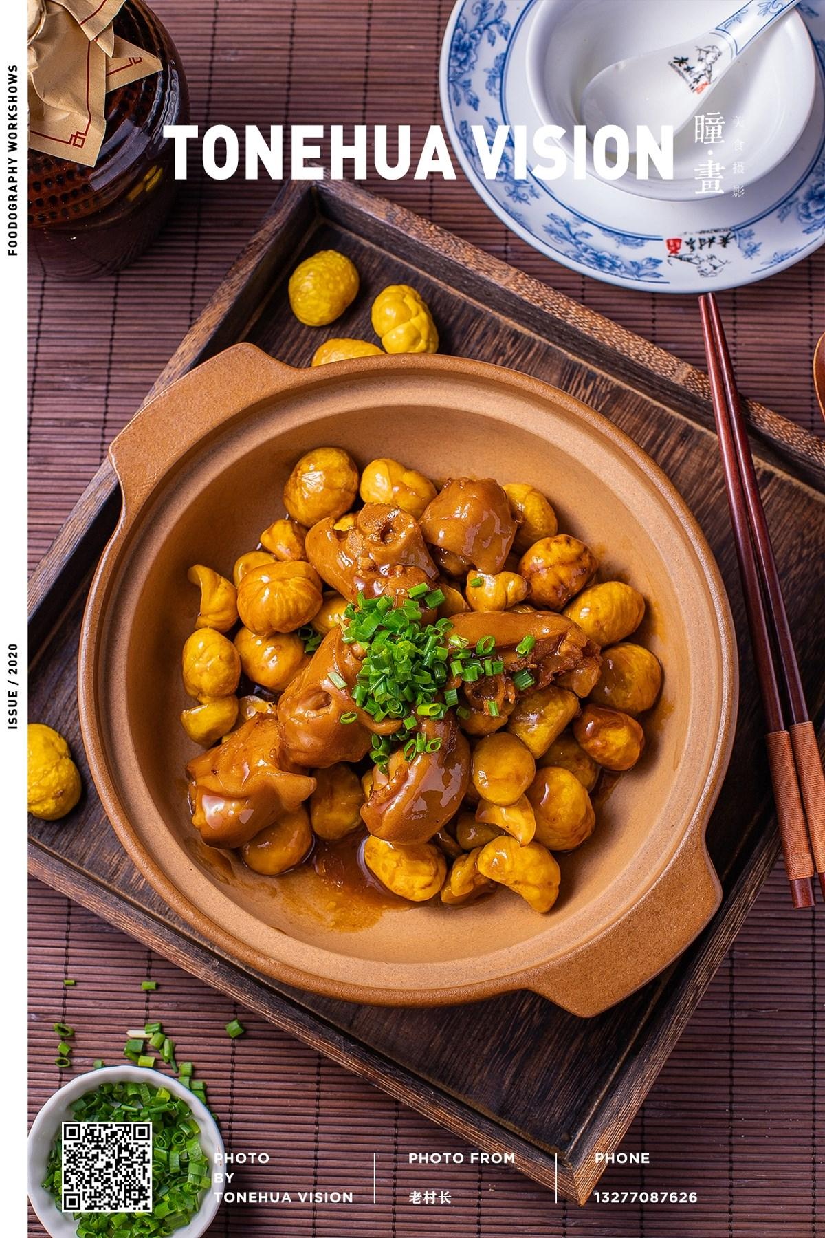 武汉专业美食摄影,菜品菜单拍摄,火锅烧烤拍摄